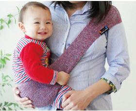 מנשא תינוק מבד חזק וגמיש - Denim Red